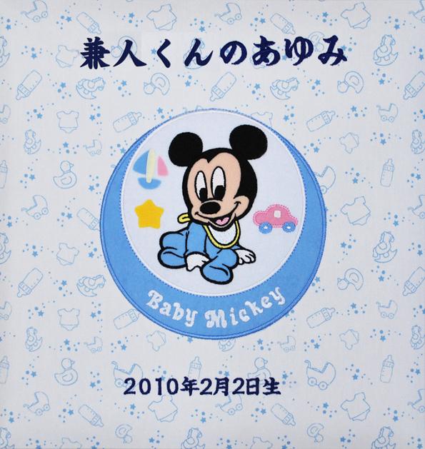 出産祝いに 名入れベビーアルバム★ナカバヤシ フエルアルバム ディズニー [ベビーミッキー&フレンズ](ア-LB-617-1)|