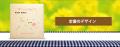 出産祝いに 名入れベビーアルバム★クリエートアルバム [ナチュラル みつばち](130-055)|