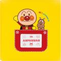 出産祝いに 名入れベビーアルバム★ナカバヤシ フエルアルバム [アンパンマンキッズ イエロー](ア-LJ-801 )|