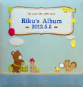 出産祝いに 名入れベビーアルバム★ファーストギフトオリジナル [街の音楽隊・ブルー](203-001n)|