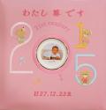 出産祝いに 名入れベビーアルバム★ハッピーアルバム(千代田アルバム) [センチュリー2015・ピンク](LB70-2015-A)|