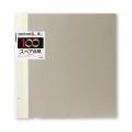 ナカバヤシアルバム専用追加台紙 100年台紙 アイボリー(アH-LFR-5-V)|