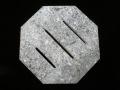遠野の八角石