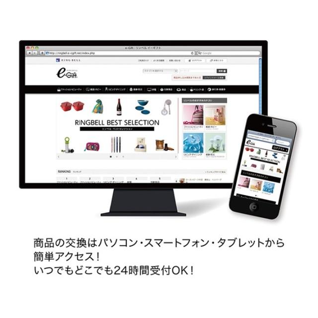 リンベル カタログギフト【ブライダルプレゼンテージ】ノクターン