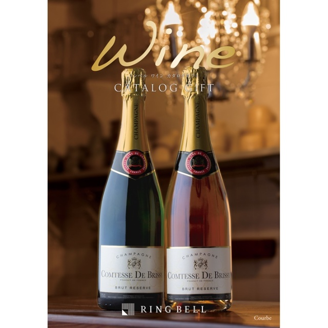 リンベル ワイン カタログギフト カーヴコース 《ラッピング無料》