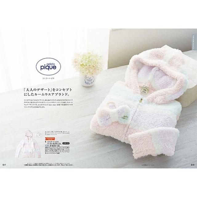 ハーモニック 出産内祝いカタログギフト【コロン】マフィン