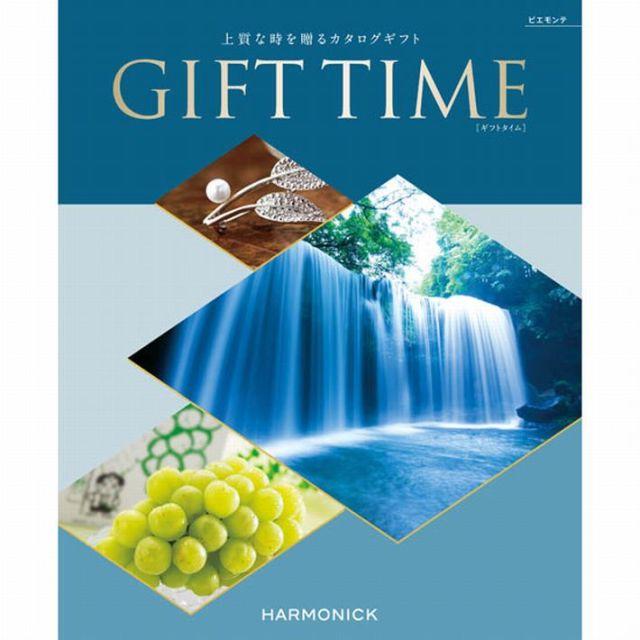 カタログギフト ギフトタイム ピエモンテ 7800円コース
