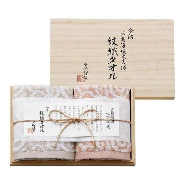 今治謹製 紋織タオル 木箱りウォッシュタオル2枚セット