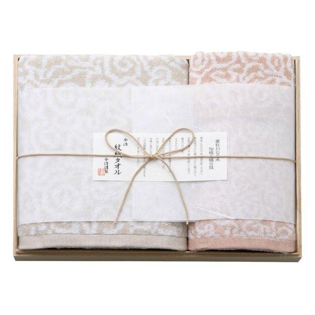 今治謹製 紋織タオル 木箱入りタオルセット