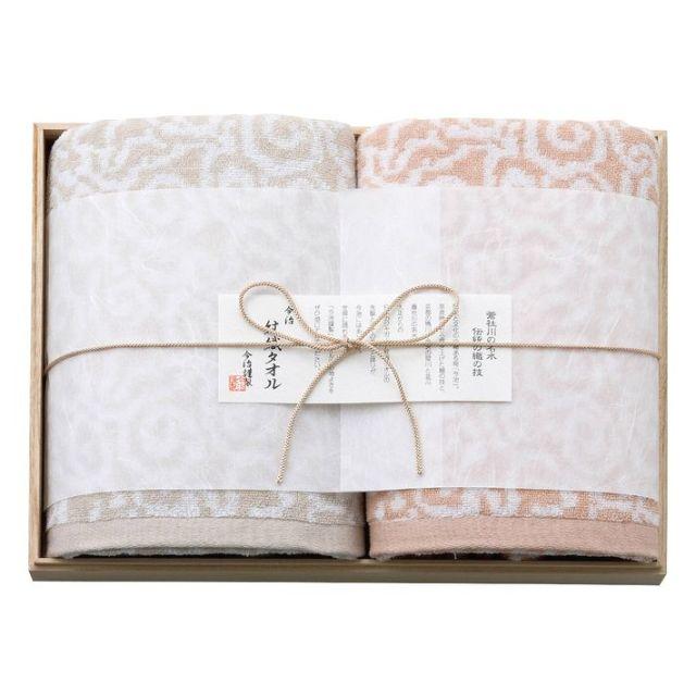 今治謹製 紋織タオル 木箱入りバスタオル2枚セット