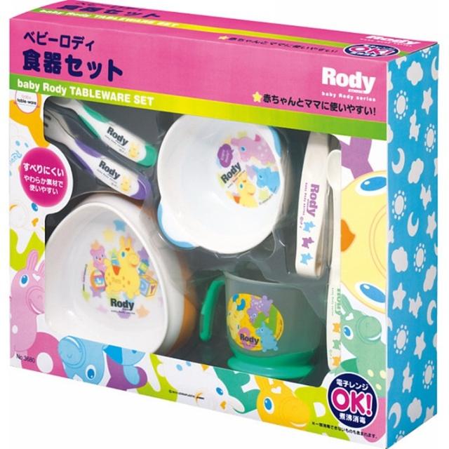Rody(ロディ) ベビー食器 セット 出産祝い 女の子 男の子 ギフトセット お返し お食い初め 離乳食