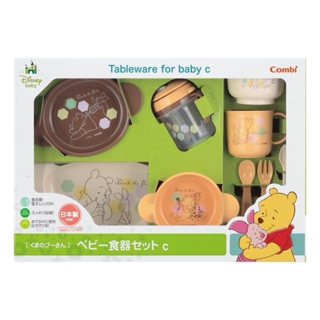 コンビ くまのプーさん ベビー食器セットC 赤ちゃん 離乳食 食器セット 出産祝いギフト 男の子 女の子 ベビー用