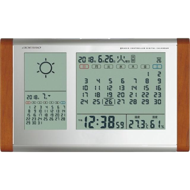 ADESSO カレンダー天気電波時計  《ギフトセット/内祝い/出産内祝い/初節句内祝/ホワイトデー/結婚内祝い/誕生日プレゼント/快気祝い 快気内祝い 》