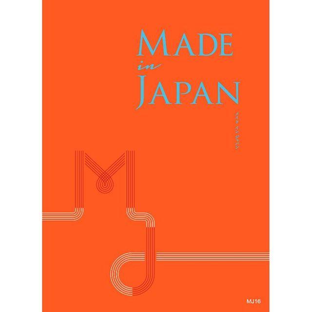 カタログギフト メイドインジャパン MJ16  10650円コース