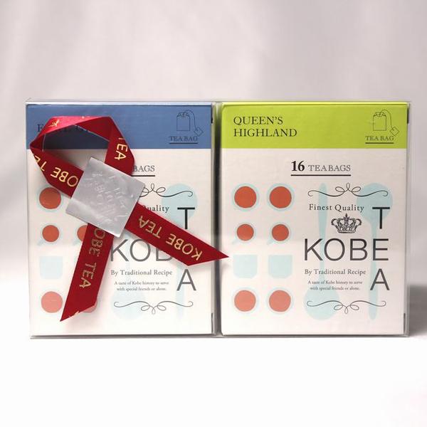 神戸紅茶 ブライダル(TH-4)クィーンズ&アールグレイセット