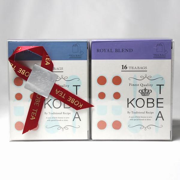 神戸紅茶 ブライダル(TH-6)アールグレイ&ロイヤルセット