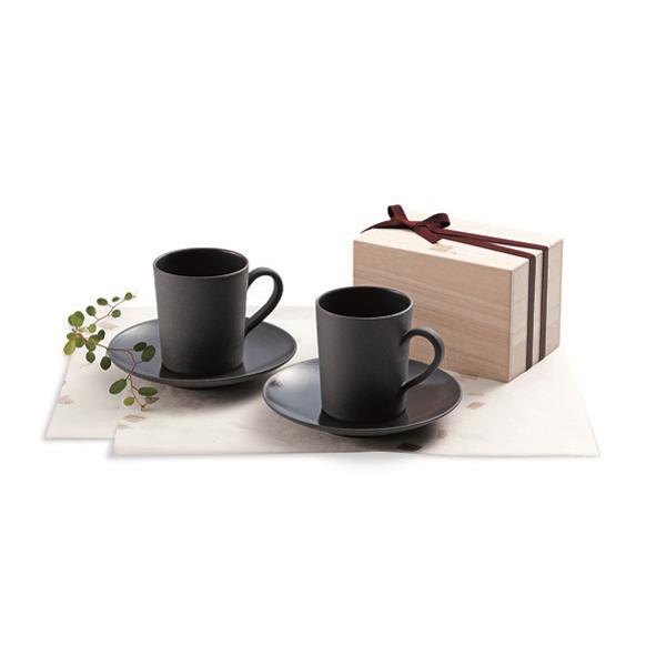 きらら坂 漆黒 ペアコーヒー