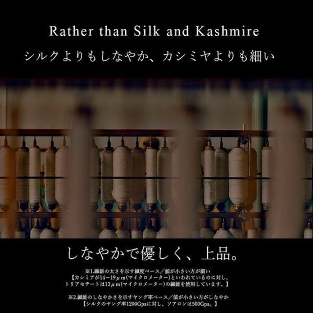 マックスマテリア 【MAX MATERIA】 HYBRIDシリーズ(花束タオル)パールエディション ハンドタオル