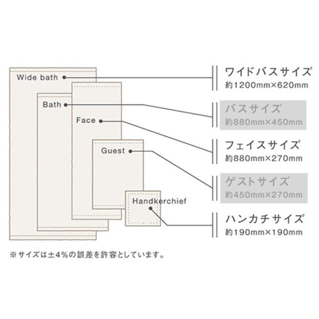 マックスマテリア 【MAX MATERIA】 BOX_Whiteシリーズ HIBRID タオル BOX バスタオル
