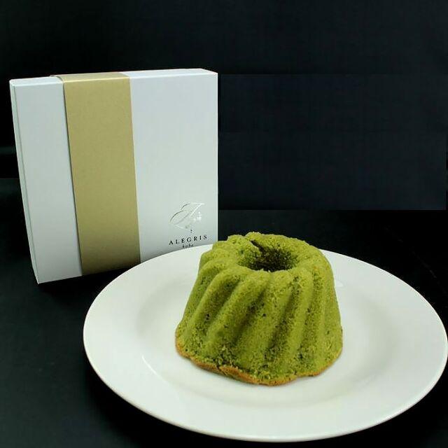 アレグリス神戸 オリジナルケーキ  パルフェAK (抹茶)抹茶ケーキ 神戸スイーツ 贈り物 ギフト プレゼント
