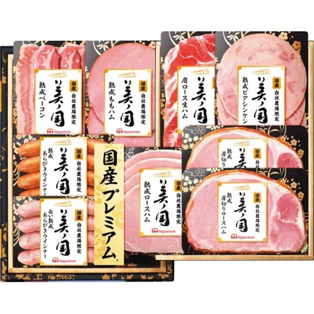 【送料込】 お歳暮ギフト 日本ハム 美ノ国ギフト 〈UKI-58〉