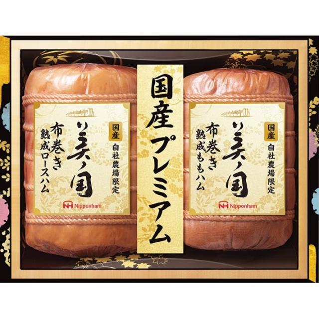 【送料込】 お歳暮ギフト 日本ハム 美ノ国ギフト 〈UIKI-102H〉