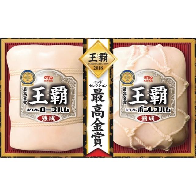 【送料込】 お歳暮ギフト 丸大食品 王覇ハムギフト 〈MO-50〉