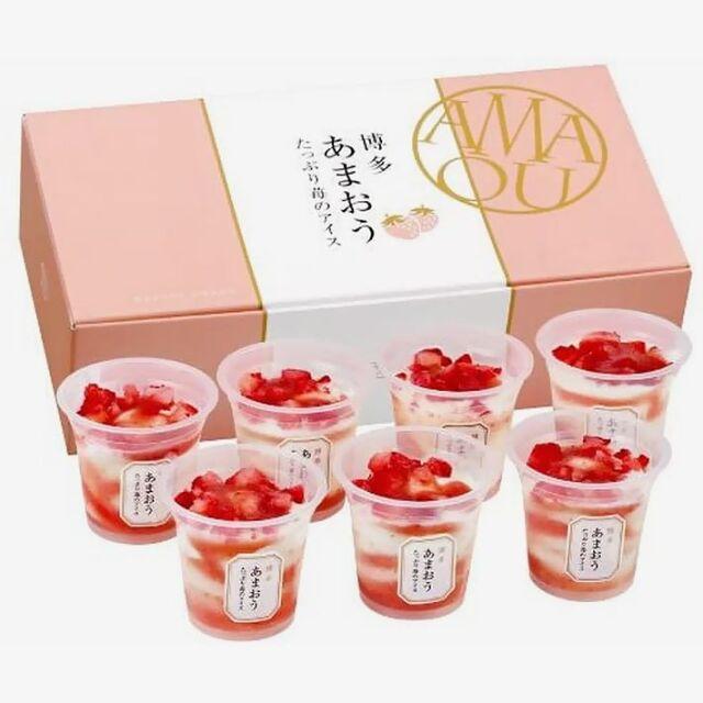 お中元ギフト 博多あまおうたっぷり苺のアイス(7個) お中元人気 お中元2021