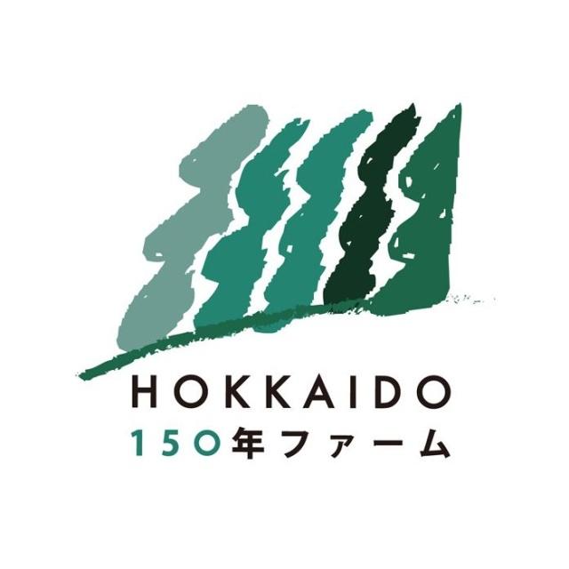 お中元ギフト北海道150年ファーム札幌ミルクアイス(7個入) お中元人気 お中元2021 お中元ギフトランキング
