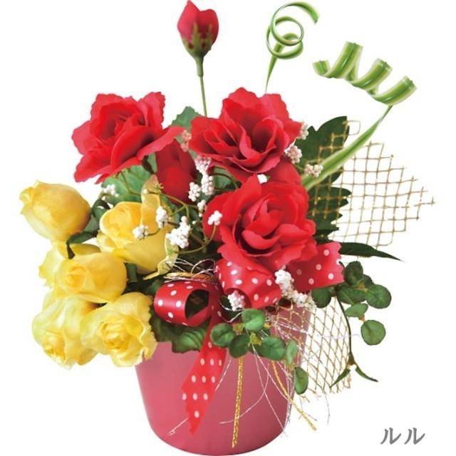 《全6種類》 造花シリーズ〈ルル〉〈ローズモネ〉〈ブルーキャッスル〉〈アベニュー〉〈シャーロット〉〈イエローパッション〉《ギフトセット/内祝い/出産内祝い/初節句内祝/ホワイトデー/結婚内祝い/誕生日プレゼント/快気祝い 快気内祝い 》