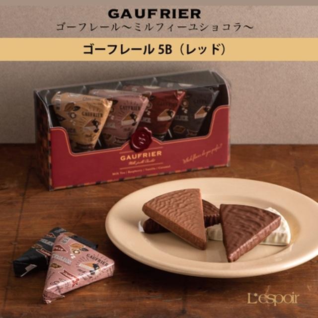 神戸スイーツ レスポワール (L-2)ゴーフレール5B(レッド) 神戸風月堂 洋菓子 バレンタインチョコレート ホワイトデーお返し