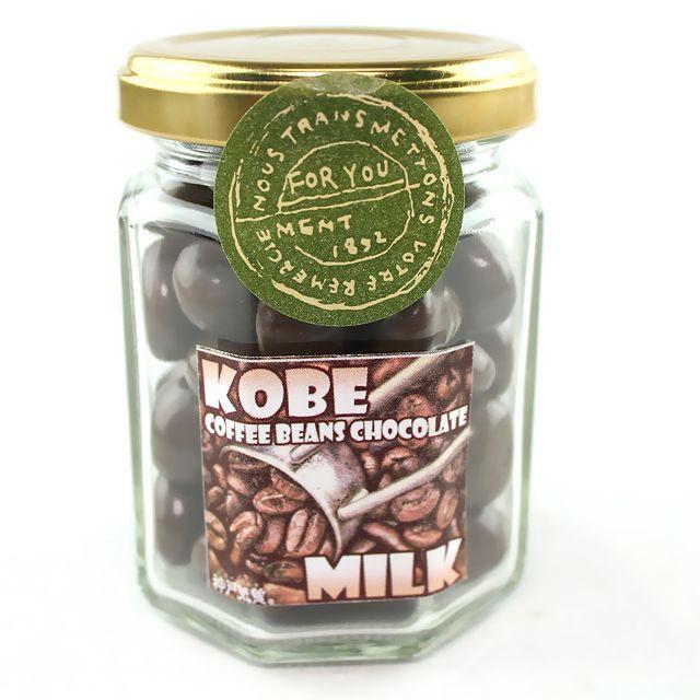ホワイトデーお返しギフト  神戸コーヒービーンズチョコレート 80g 義理チョコ 友チョコ お配りチョコ