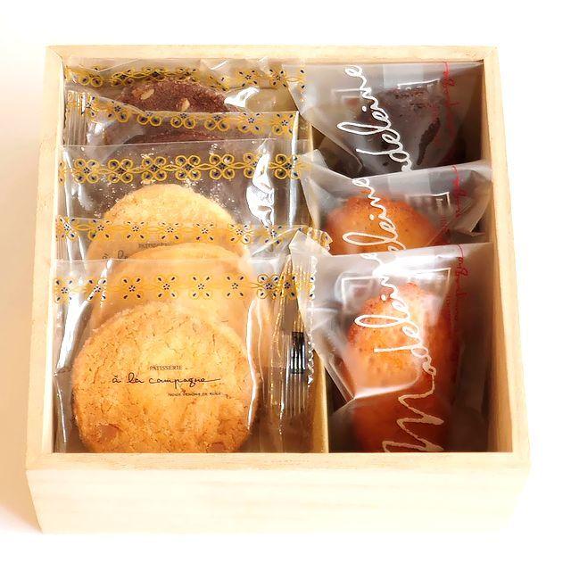 神戸スイーツ a la campagne (アラカンパーニュ) 焼き菓子詰合せ ガトー・アソルティ・プティ