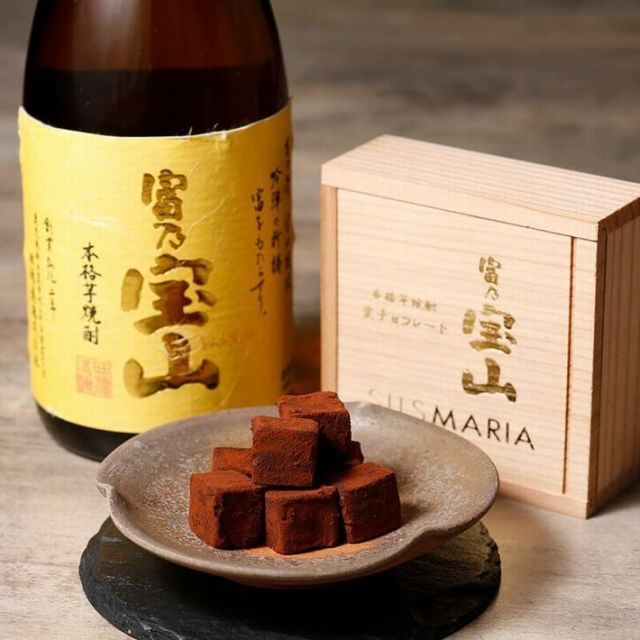 【2020バレンタインチョコ特集】富乃宝山生チョコレート16粒入 シルスマリア(要冷蔵)