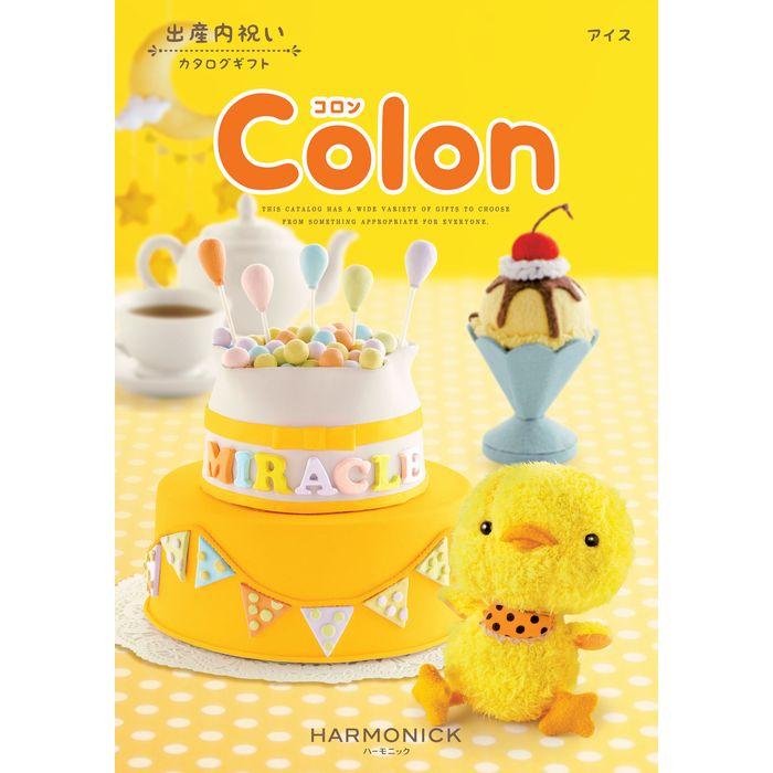 出産内祝い用カタログギフト コロン アイス 3300円コース