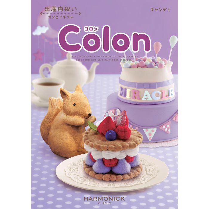 出産内祝い用カタログギフト コロン キャンディ 7800円コース