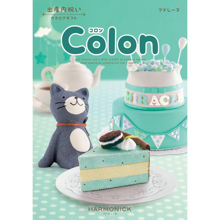 出産内祝い用カタログギフト コロン マドレーヌ 20800円コース