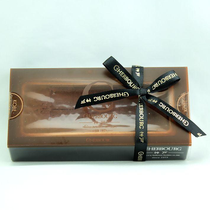【バレンタインチョコ人気】 アンデルセンスエヒロ 神戸煉瓦チョコレート 12個入り