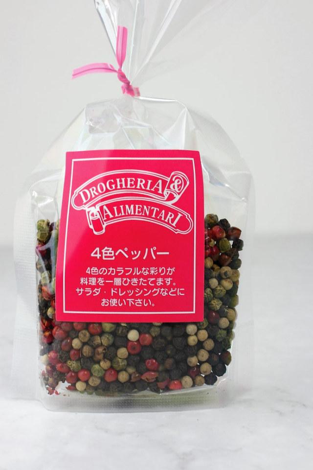 4色ペッパー ドロゲリア アリメンターレ社 イタリア産 (Italian 4 colors pepper by DROGHERIA & ALIMENTARI) 商品