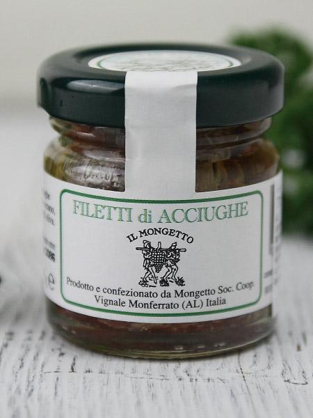 アンチョビフィレ・イルモンジェット(Filetto di Acciughe)