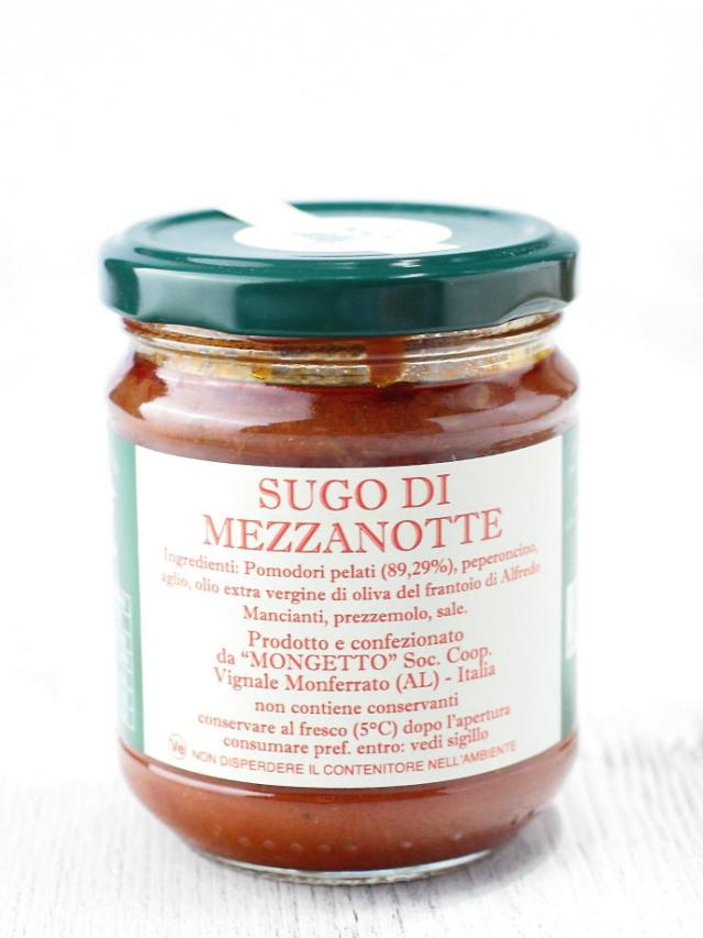深夜のソース イル・モンジェット イタリア産 (Italian Midnight Sauce for Pasta by il Mongetto) 商品