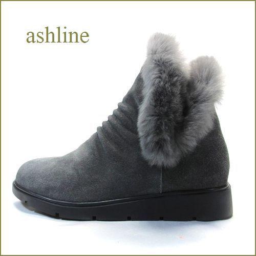 アシュライン ashline as9225gy グレイ 【可愛いリップカット・デザイン。。ふわもこラビットファー・・ashline・暖かアンクルブーツ】