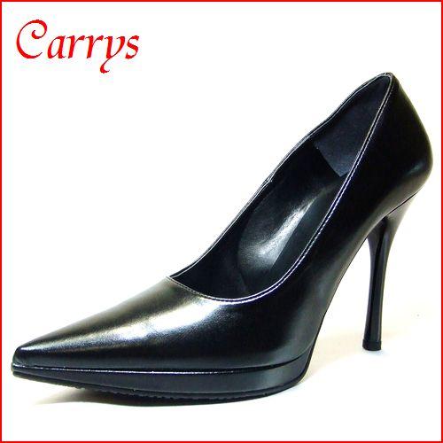 CARRYS キャリーズ プレーン パンプス  ca141bl  ブラック  【ロングセラーのポインテッドトゥ ハイヒール 美パンプス】