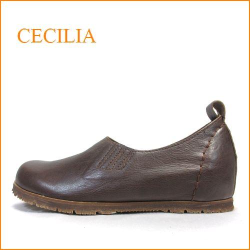 cecilia セシリア  ce02dn ダークブラウン 【可愛いまん丸トゥ・・楽らくワイズ 巾広4E・cecilia シンプルな プレーンパンプス】