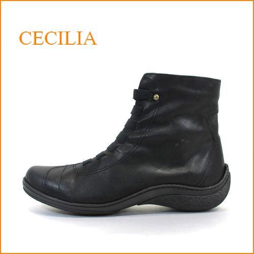 cecilia セシリア  ce190bl ブラック 【なじむオイルヌメ革・・・包む感じの履き心地・・crcilia・アンティークなゴムゴムレースアップ ショートブーツ】