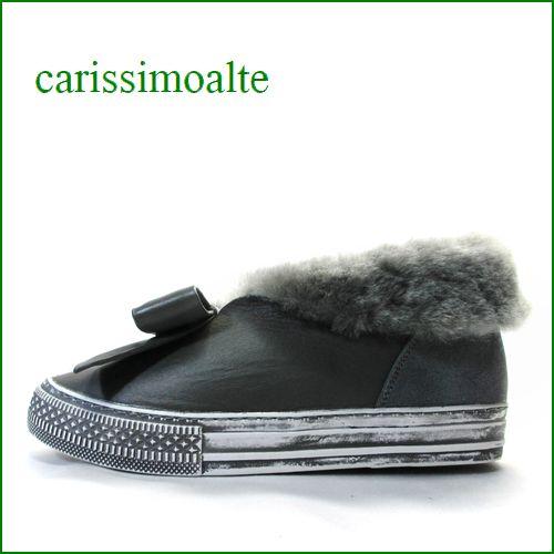 Carissimo alte   カリシモアルテ cs105531gy   グレイ 【足首〜つま先まで・・ほかほかムートン** carissimo alte  可愛いリボンのスリッポン】
