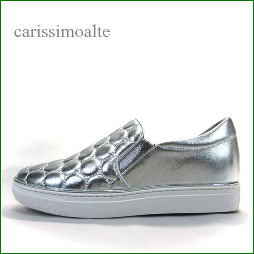 carissimoalte  カリシモアルテ cs1247191sl  シルバー 【おしゃれキルティング素材・・足に優しいオールレザー・carissimoalte  すっきりスリッポン】