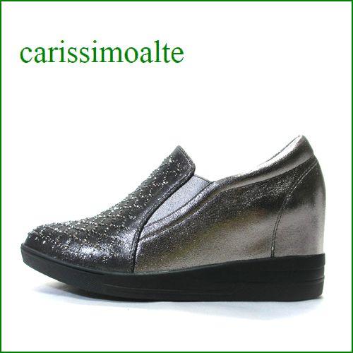carissimoalte  カリシモアルテ cs1699211et  エタン 【可愛さ満点・・ラインストーンのキルティング carissimoalte ・・インヒール・スリッポン】