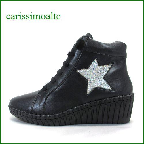 carissimoalte  カリシモアルテ cs17273Abl  ブラック 【オシャレなぴかぴかスター・・快適なつぶつぶインソール・carissimoalte  ゴムレースのハイカット】