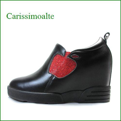 carissimo alte カリシモアルテ cs17857bl  ブラック 【可愛さいっぱい!真っ赤なぴかぴかりんご◇◇ carissimo alte つぶつぶインソールのスリッポン】